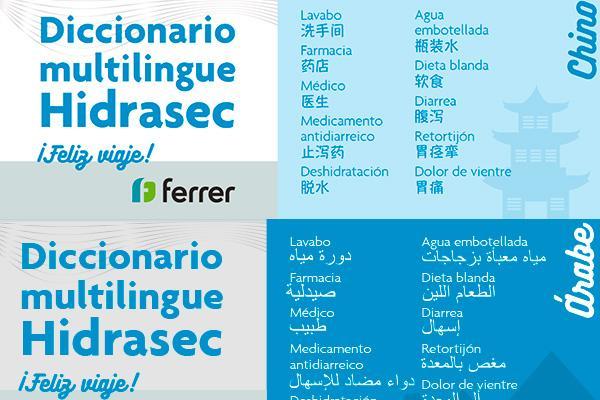 ferrer lanza una gua prctica en 14 idiomas con palabras clave sobre la diarrea del viajero