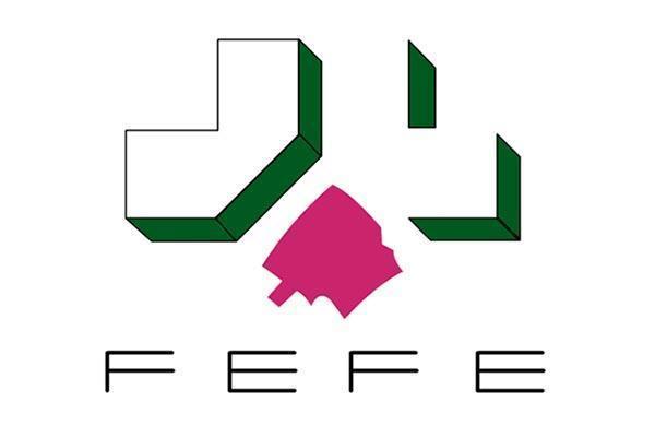 las candidaturas a las elecciones de fefe podran presentarse hasta el 1 de septiembre