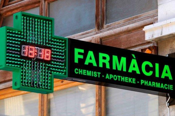 la red catalana de farmacias centinela hara un especial seguimiento de determinados farmacos y enfermedades