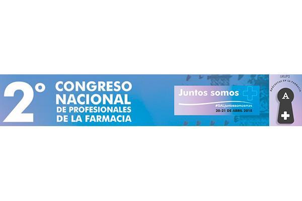 asprofa prepara el ii congreso nacional de profesionales de la farmacia