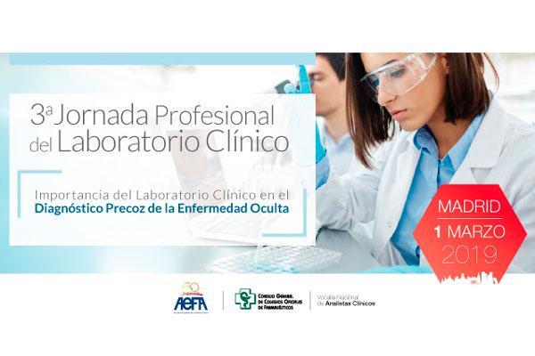 el diagnostico precoz protagonista de la 3 jornada profesional de analistas clinicos