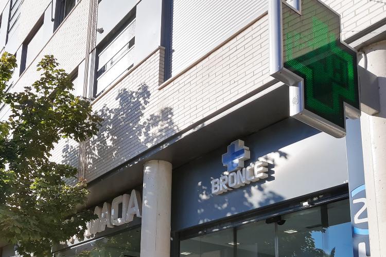las-farmacias-comunitarias-podran-dispensar-medicamentos-hospitalario