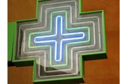 el gobierno canario modificara la guardia de las farmacias